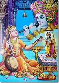 Mirabai chanting Krishna's name