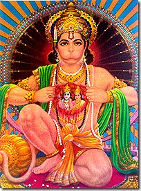 Hanuman with Sita and Rama in his heart
