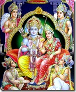 Rama and family