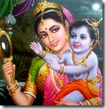 Lord Rama catching the moon in a mirror
