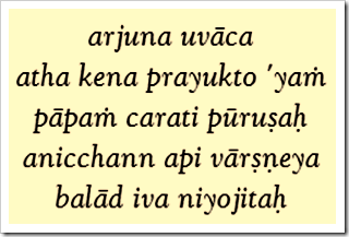 Bhagavad-gita, 3.36