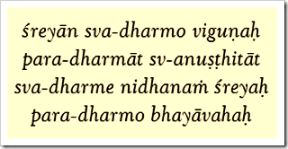 Bhagavad-gita, 3.35