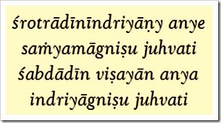 Bhagavad-gita, 4.26