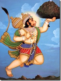 Hanuman serving Rama