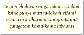Bhagavad-gita, 9.21