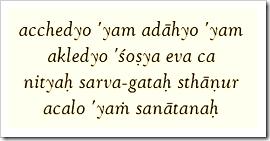 Bhagavad-gita, 2.24