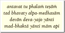 Bhagavad-gita, 7.23