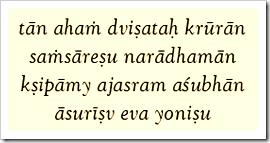 Bhagavad-gita, 16.19