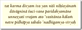 Shrimad Bhagavatam, 2.7.29