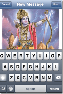 Glorifying Rama