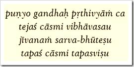 Bhagavad-gita, 7.9