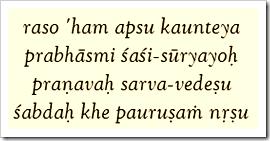 Bhagavad-gita, 7.8