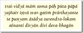 Bhagavad-gita, 9.20