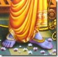 [Lord Rama's feet]
