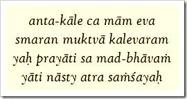 [Bhagavad-gita, 8.5]