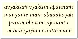 [Bhagavad-gita, 7.24]