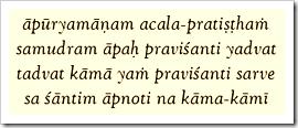 [Bhagavad-gita, 2.70]
