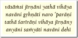 [Bhagavad-gita, 2.22]