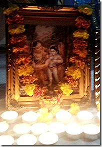 [candles offered to Damodara]