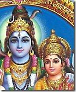 [Gauri and Shankara]