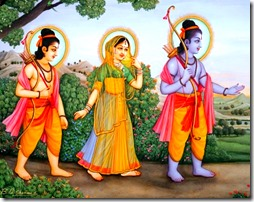 [Rama, Sita and Lakshmana]