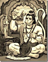 [Hanuman worshiping Rama]