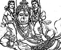 [Rama and Lakshmana with Hanuman]