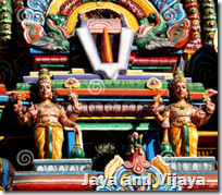 [Jaya and Vijaya]