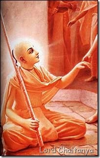 [Chaitanya Mahaprabhu]