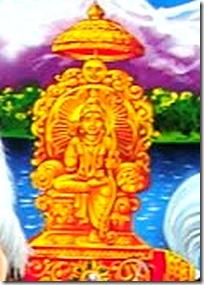 [Shri Rama deity]
