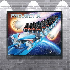 Project X. Orion, Kings Island