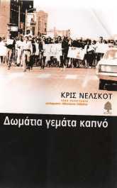 book6908.jpg