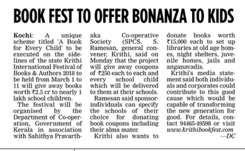 13-02-2018 Deccan Chronicle Page-04