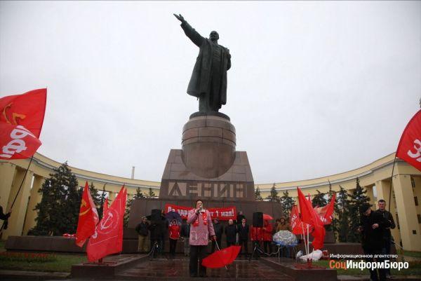 «Будь проклята «Единая Россия»: волгоградские коммунисты ...