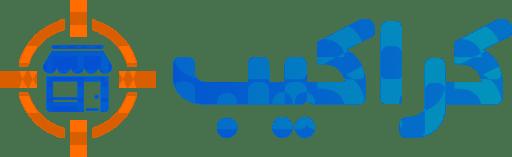 شعار كراكيب