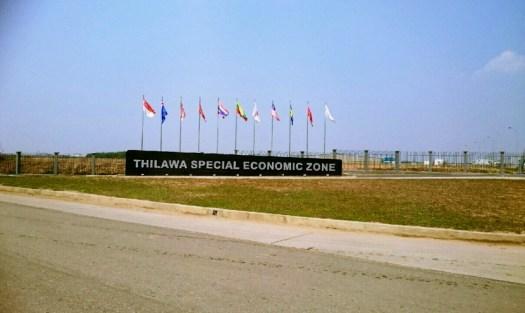 ミャンマーの工業団地