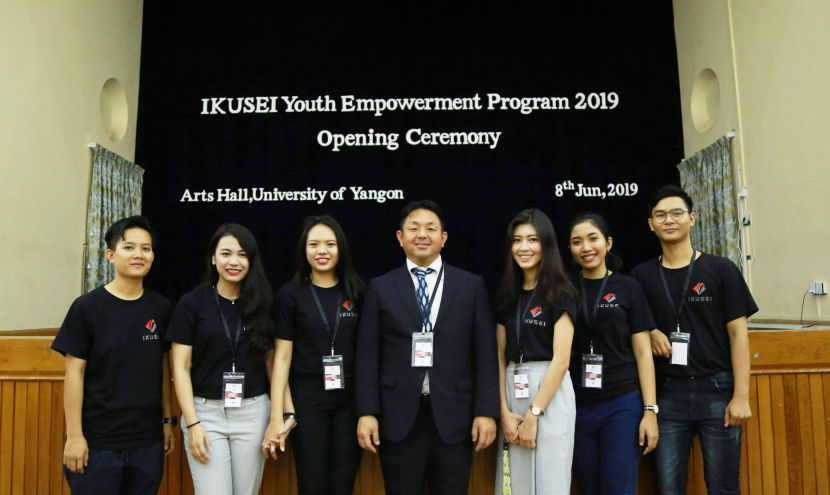 「IKUSEI」Youth Empowerment Program スタート!