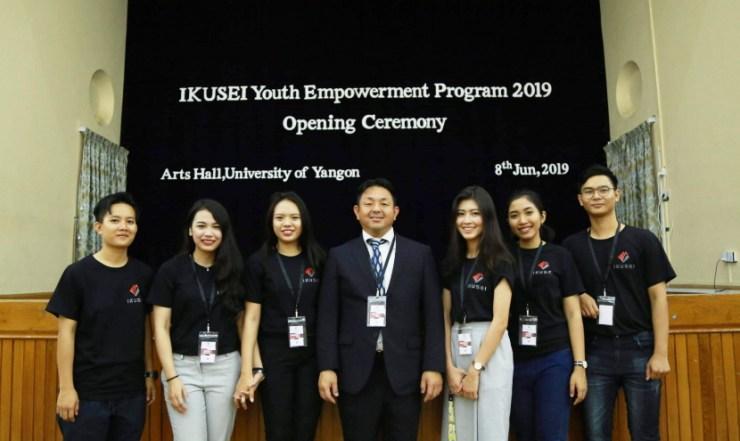 「IKUSEI」Youth Empowerment Program スタート!