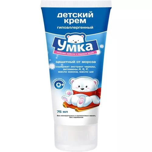 Крем для детей от мороза. Как защитить кожу ребенка от мороза? Крем от мороза и ветра для лица для детей и взрослых – как выбрать надёжную защиту