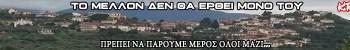 Κrokees.gr