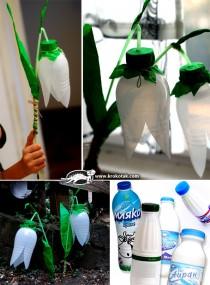 кокичета от пластмасови бутилки