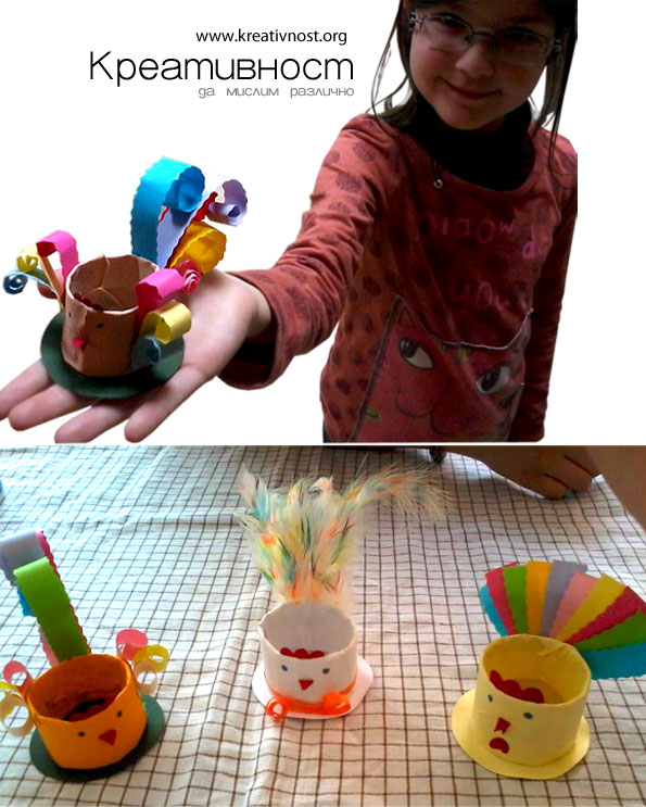 Easter egg stand - rooster