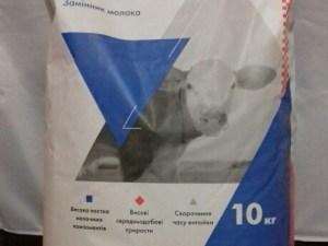 30070 Замінник молока для телят «Пурімілк» 10 кг