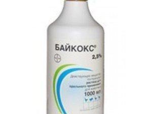 Байкокс 2,5% р-н ор. 1л (для птиці)