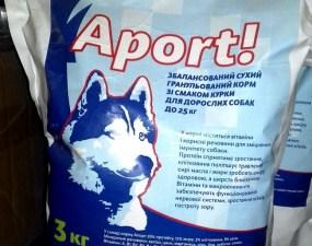 Корм Апорт д/собак до 25кг  3кг (синій)