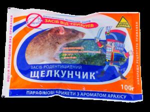 ЩЕЛКУНЧИК-100г ПАРАФИНОВЫЕ БРИКЕТЫ