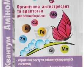Квантум — АминоМакс -3г