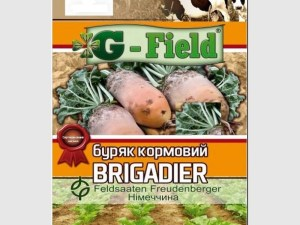 Brigadier (помаранчевий) 0,2 кг