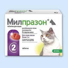 Милпразон таблетки 2×16 мг/40 мг