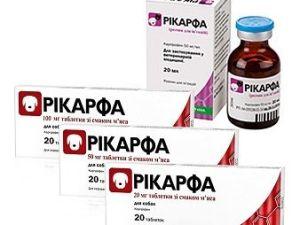 Рикарфа таблетки 20×100 мг